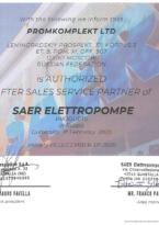 Сертификат авторизованного сервис партнера Saer