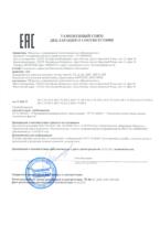 Декларация соответствия ТР ТС на насосы Элекстропомпа