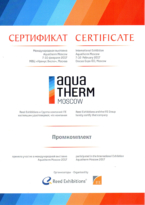 Сертификат участника AquaTherm Moscow