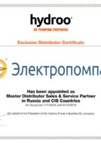 Сертификат Эксклюзивного дистрибьютора насосов Hydroo