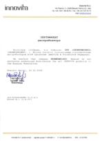 Сертификат эксклюзивного дистрибьютора Innovita