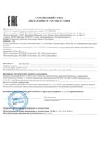 Декларация соответствия Zilmet Ultra-Pro