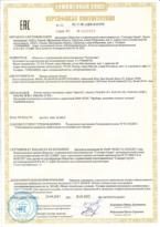 Сертификат на котлы Innovita