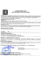 Таможенная декларация по насосам Panelli